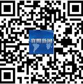 襄阳新闻联播