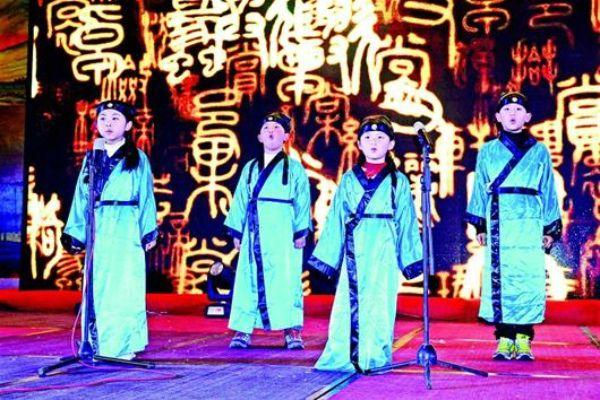 诵国学经典 扬传统文化