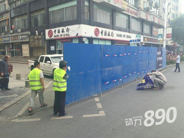 襄城这两条路已全线封闭,不绕行会迟到哦!