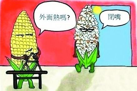 高温来袭,市民朋友注意防暑降温!