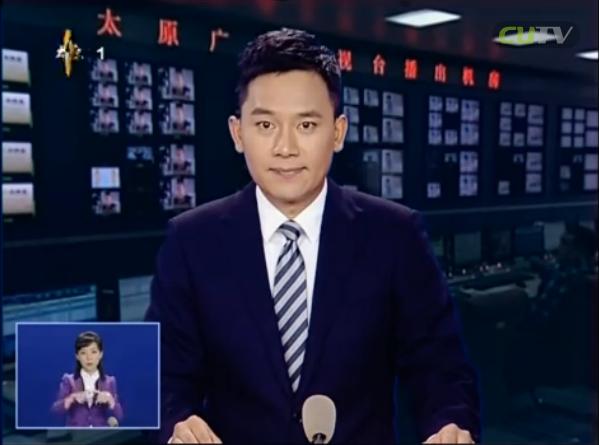 太原市数字化城乡管理指挥中心公告