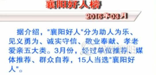 襄阳鹿头镇多少人口_襄阳东阳厂共有多少人