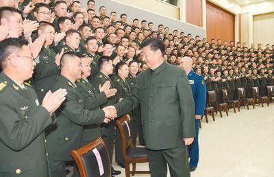深入学习贯彻党的十九大精神 全力推进新时代练兵备战工作