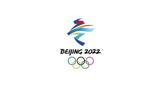 2022年北京冬奥会和冬残奥会会徽正式亮相