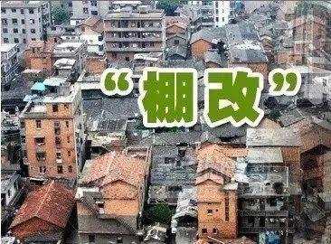 樊城区棚改安置房项目 一期项目开工