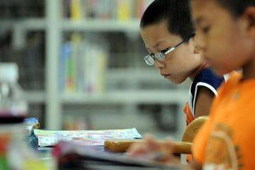 """市少儿图书馆""""移动阅读平台""""上线"""