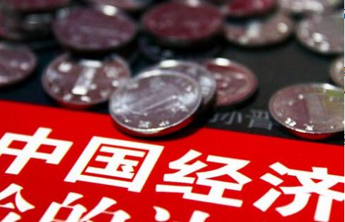 数字改变中国——从数字经济看中国经济新高地