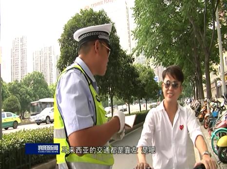 襄阳新闻 2018-07-08