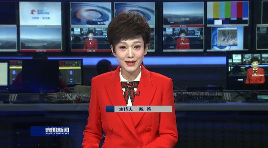 襄阳新闻 2019-02-10
