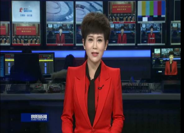 襄阳新闻 2019-01-16