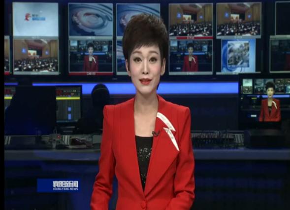 襄阳新闻 2019-01-18