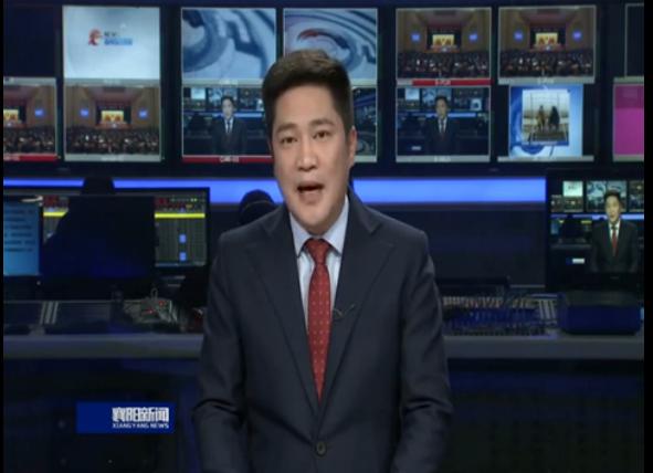 襄阳新闻 2019-01-19