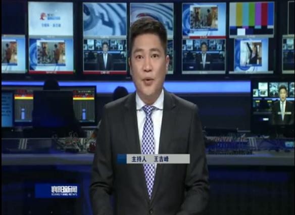 襄阳新闻 2019-01-25
