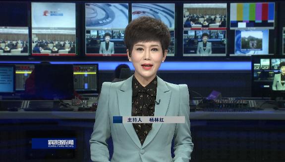 襄阳新闻 2019-02-14