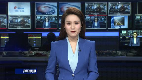 襄阳新闻 2019-02-20