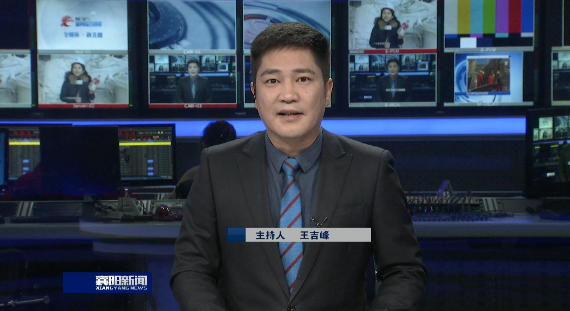 襄阳新闻 2019-02-22