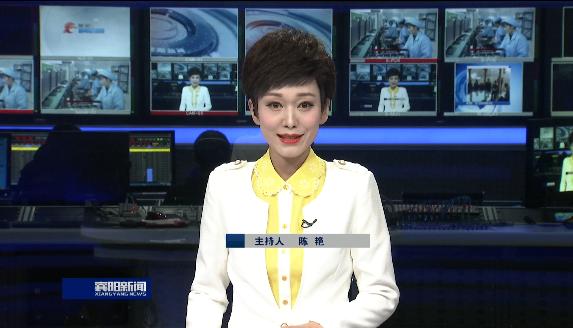 襄阳新闻 2019-02-24