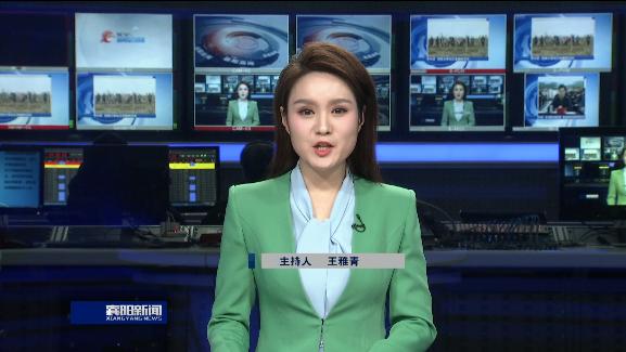 襄阳新闻 2019-02-27