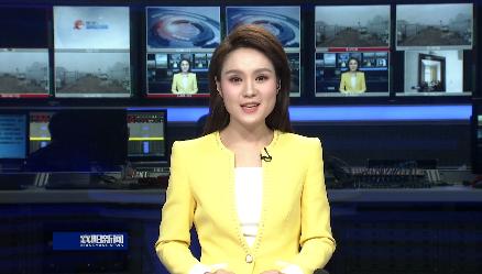 襄阳新闻 2019-02-28
